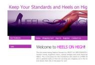 Heelsonhigh Coupon Codes August 2018