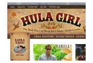 Ilovehulagirl Coupon Codes January 2021