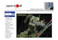 Japan-cool Uk Coupon Codes April 2021