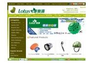 Lotusmart Coupon Codes January 2019