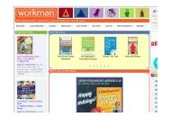 Workman Coupon Codes March 2021